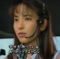 Anju Suzuki