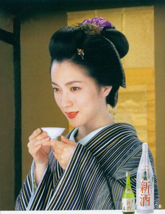 若村麻由美の画像 p1_31